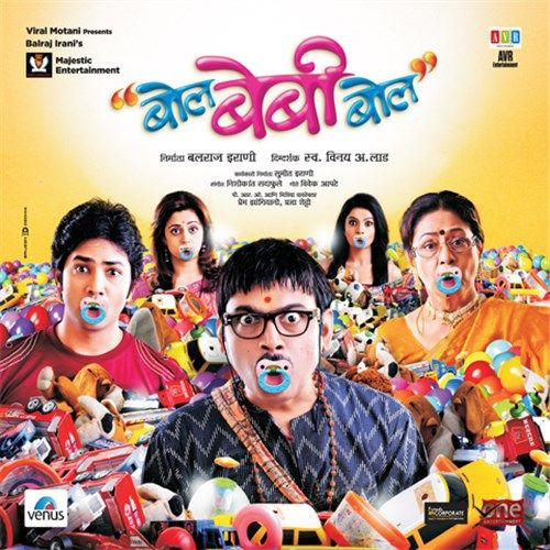 Fan marathi movie songs mp3 download