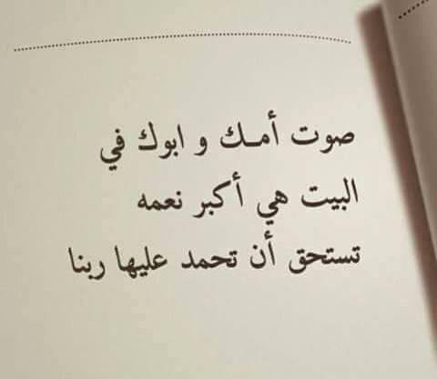 Desertrose اللهم لك الحمد حتى ترضى وإذا رضيت وبعد الرضا وحتى يبلغ الحمد منتهاه Arabic Calligraphy Wisdom Quotes Life Wisdom Quotes