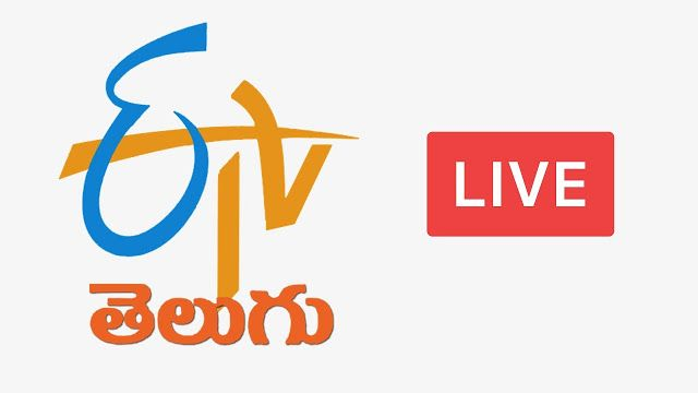 Watch Indian Entertainment Channels: ETV Live | ETV Telugu
