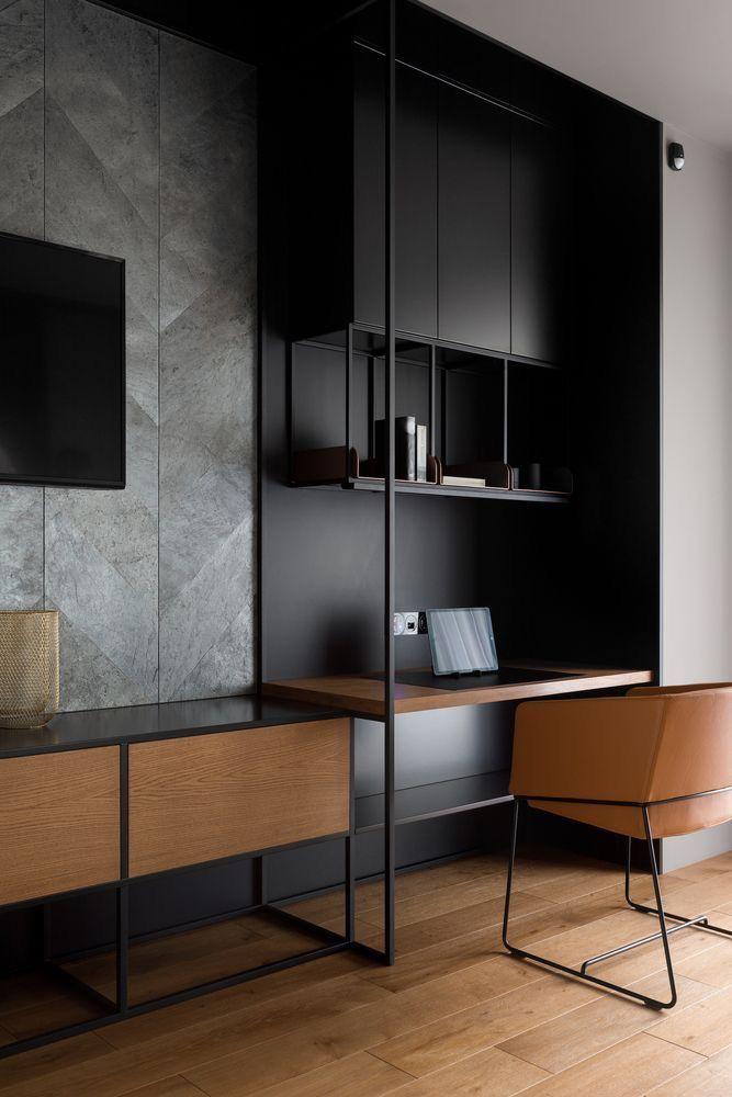 Coin Bureau Moderne En 2020 Interieur De Bureau Mobilier De Salon Decoration Interieure