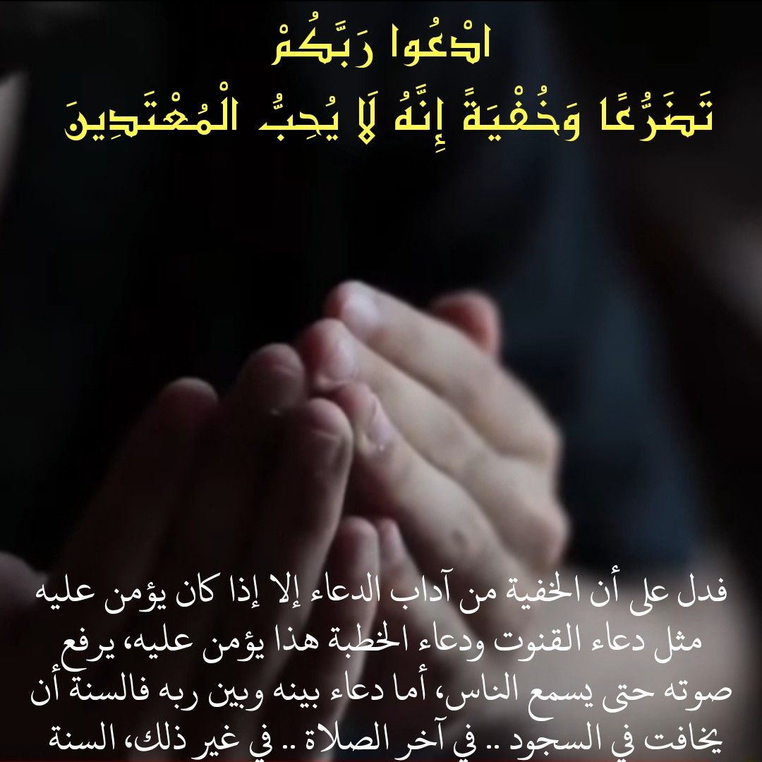 Pin By Sura On بلغوا عني ولو آية Movie Posters Holding Hands Movies