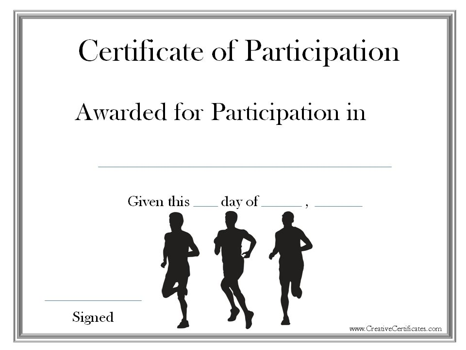 A certificate of participation for participating in a race or - printable achievement certificates