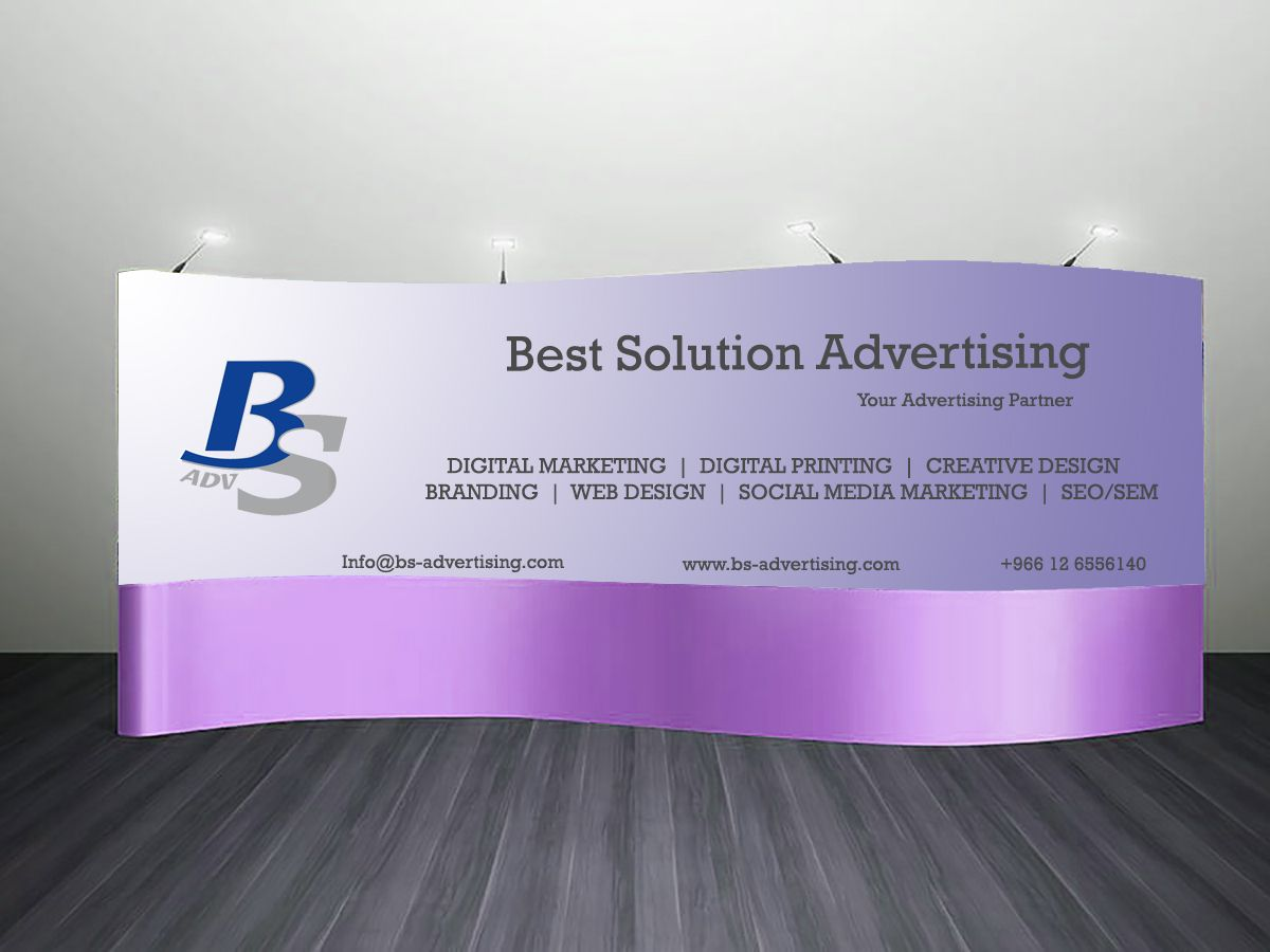 Large Curved Banner Printing Services In Jeddah Advertising Services Banner Printing Digital Marketing Agency