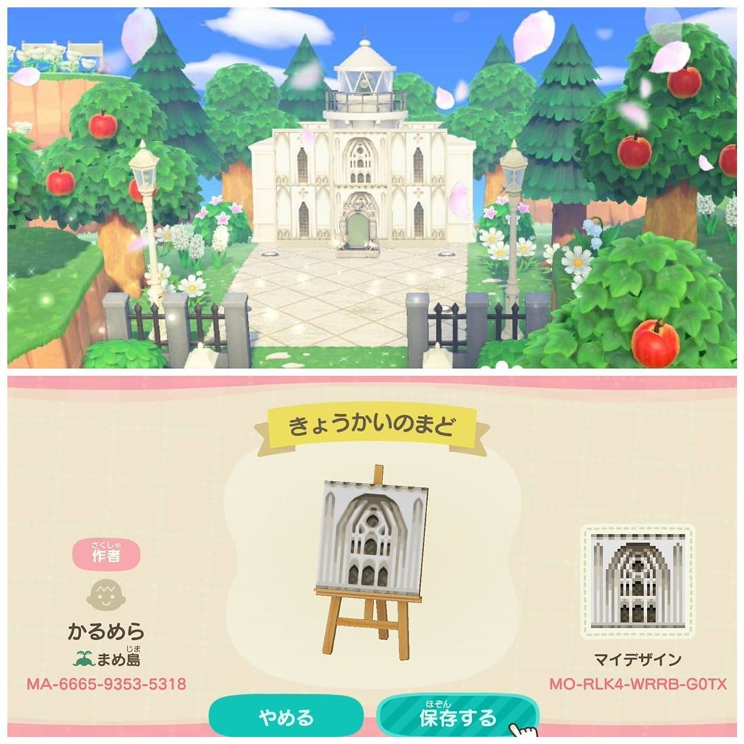 Acnh Custom Design Codes On Instagram Recreate A White Church With This Simple Panel Furniture D In 2020 Animal Crossing Animal Crossing Guide New Animal Crossing