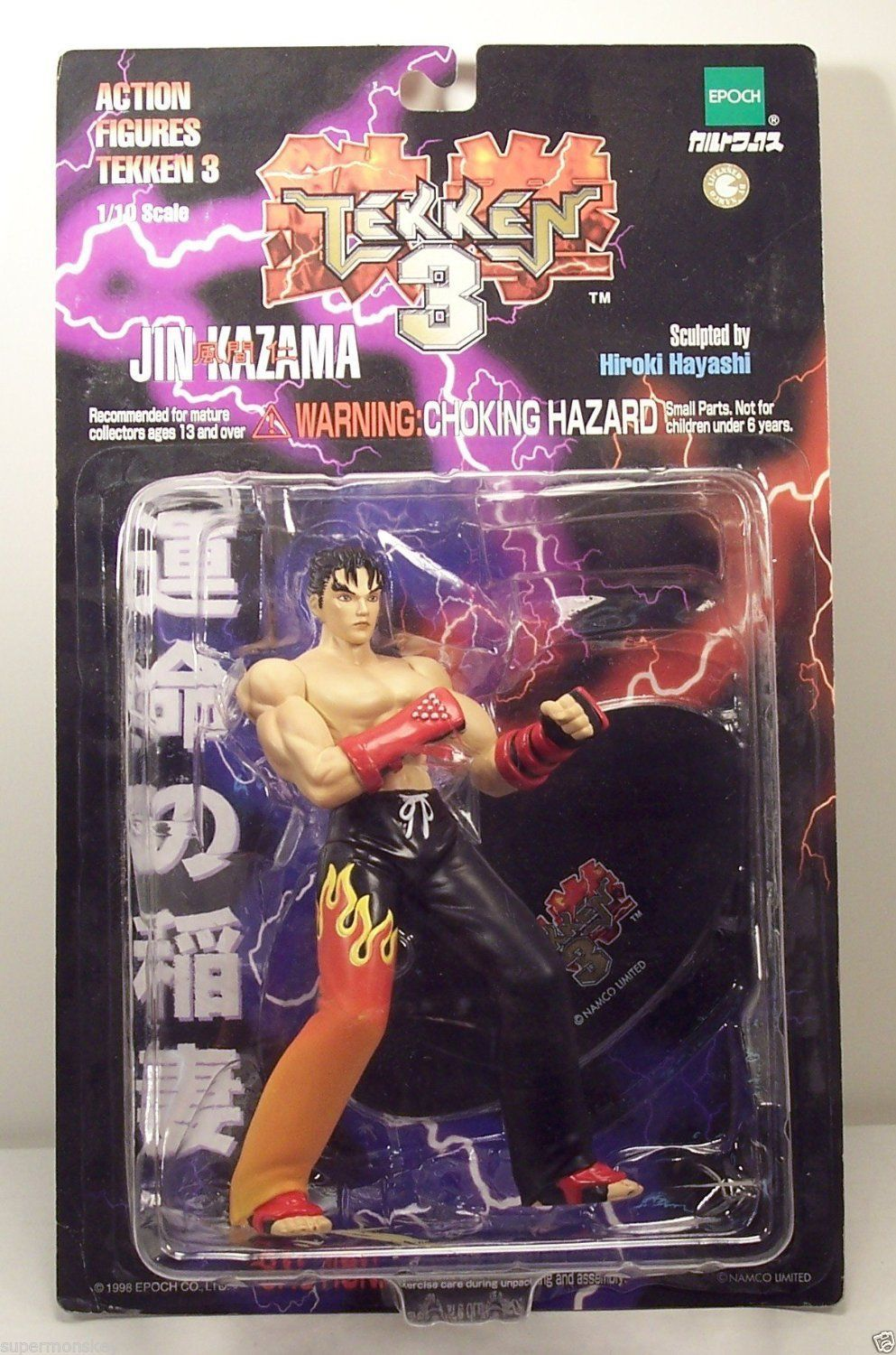 tekken 3 king figure