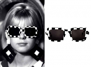 FRANCE GALL FRENCH OP ART SUNGLASSES SIXTIES