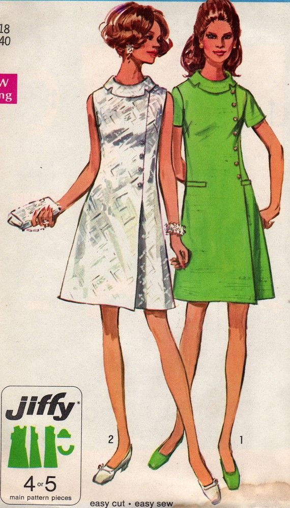 Vintage Sewing Pattern 1960s Simplicity 8541 Mod Mini Dress with ...