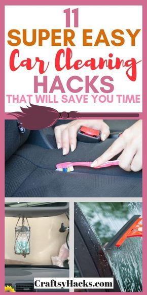 11 Lazy Cleaning Hacks for Your Car - Craftsy Hacks