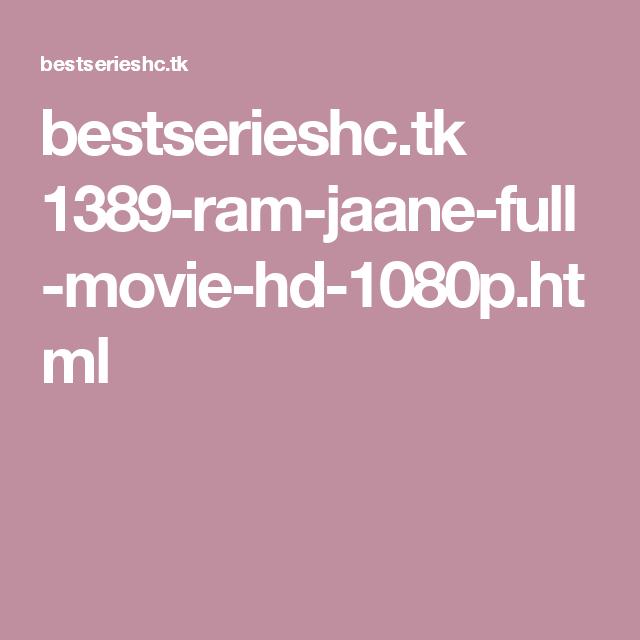 Ram Jaane Full Movie Tamil Hd 1080p