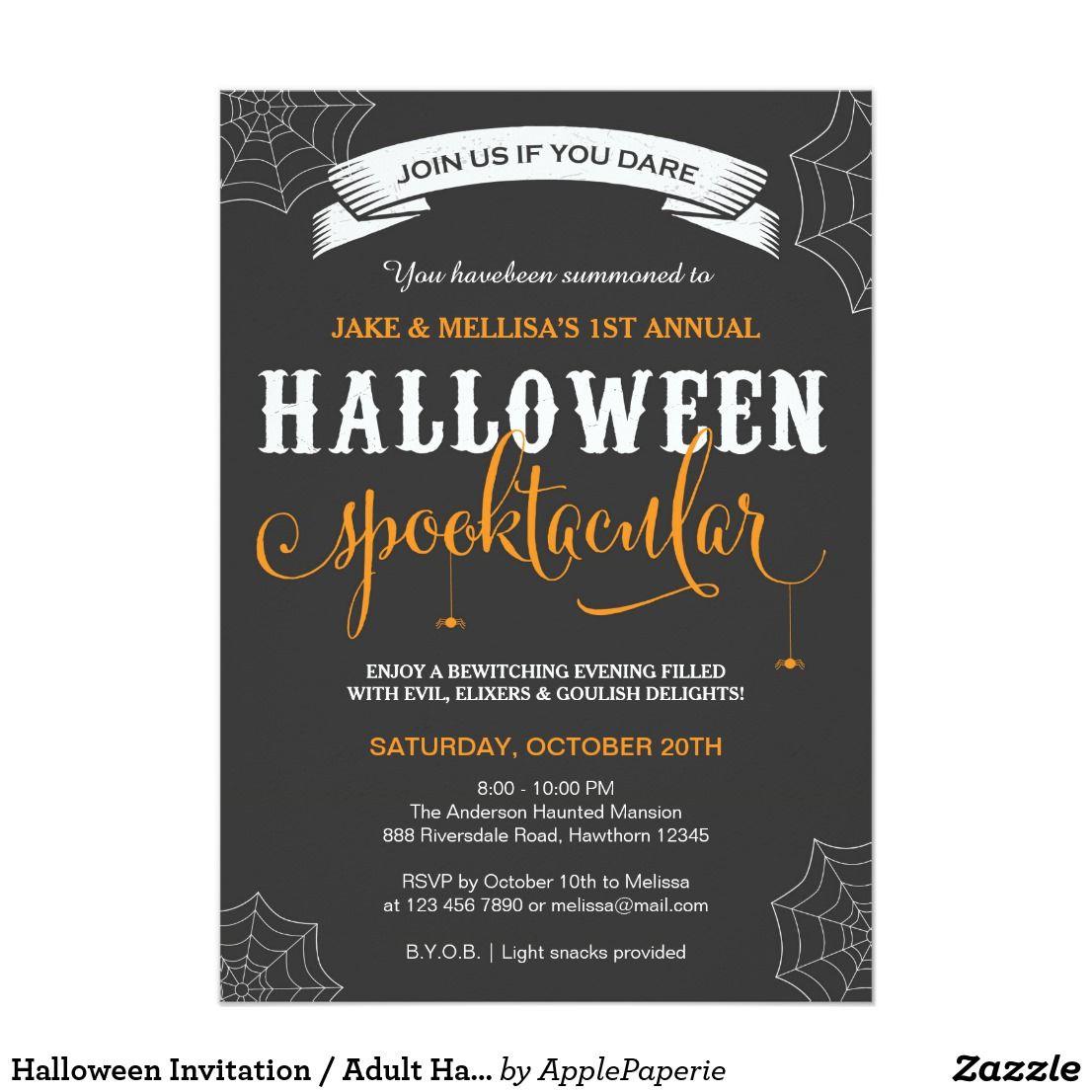 Halloween Invitation / Adult Halloween Party   Adult halloween party ...