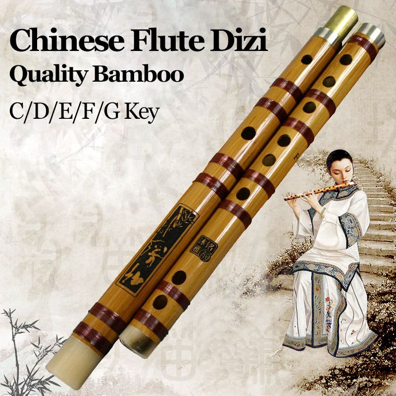 flute Professional wooden dizi