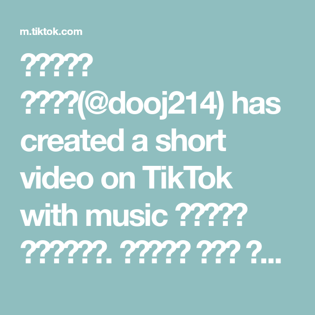 خديجة اشرف Dooj214 Has Created A Short Video On Tiktok With Music الصوت الأصلي مين شاف سناب كوثر Video Black Aesthetic Wallpaper Couple Aesthetic