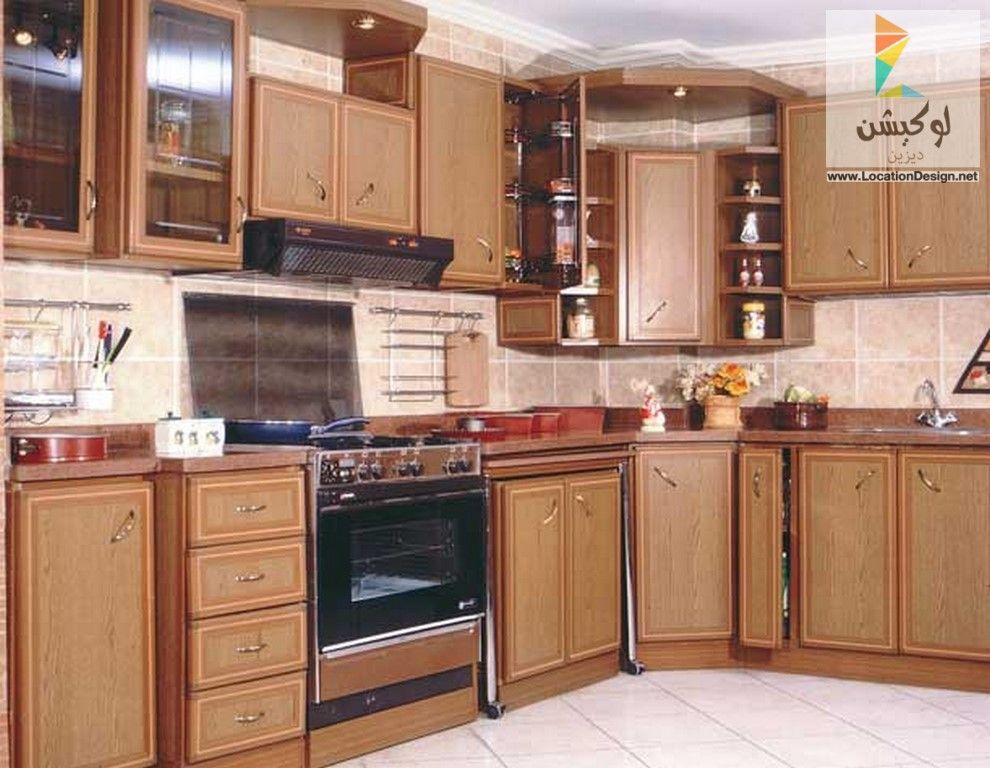 احدث ديكورات مطابخ صغيرة 2017 2018 تجعل ديكور المطبخ اكثر اتساعا لوكشين ديزين نت Simple Kitchen Cabinets Modern Kitchen Cabinets Modern Kitchen