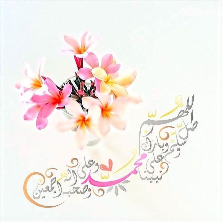 دعاء قصير ومفيد Beautiful Islamic Quotes Islamic Images Islamic Pictures