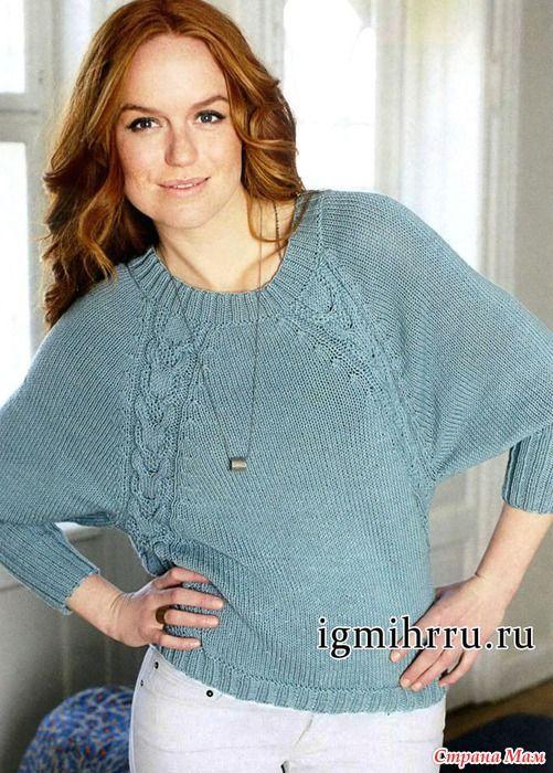 24f518c1f4f0 Эффектный пуловер из тонкой шерстяной пряжи с добавлением хлопка ...