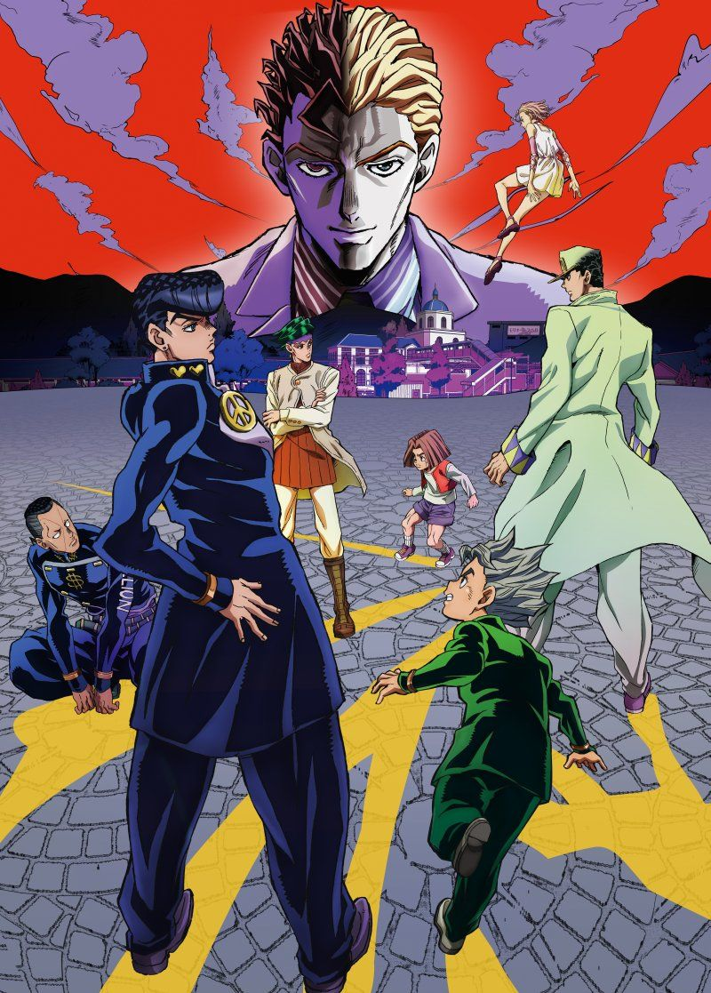 Cuarta Imagen Promocional Del Anime Jojo S Bizarre Adventure Diamond Is Unbreakable Jojo S Bizarre Adventure Anime Jojo Bizarre Jojo Bizzare Adventure