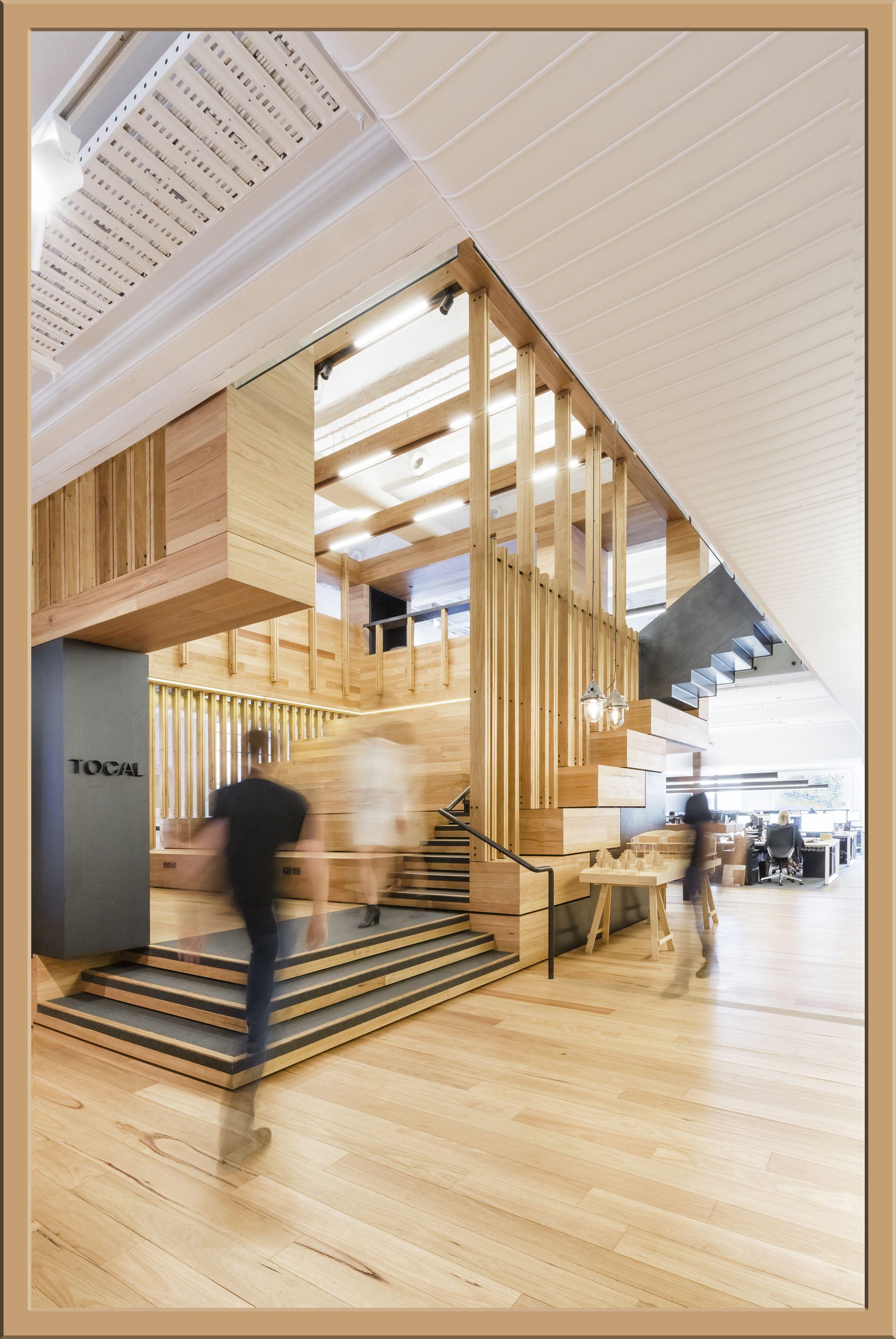 Street Talk: Interior Design