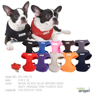 Puppy Angel Basic Soft Harness Set Dog Harness Puppy