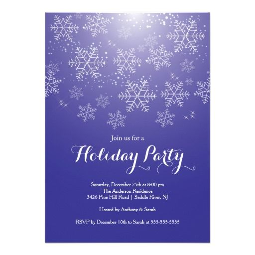 Modern Snowflake Holiday Party Invitation  Holiday Parties