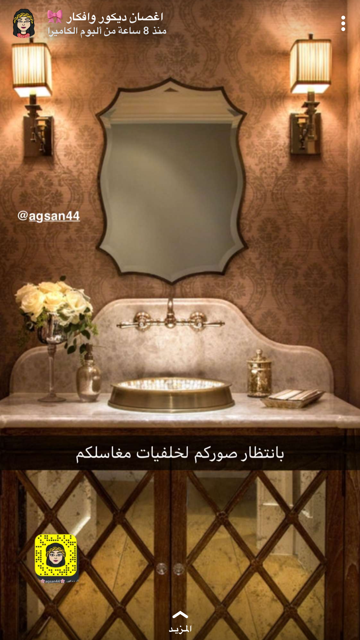Pin By Nouf Abdullah On حمامات Powder Room Small Mirror Decor Decor