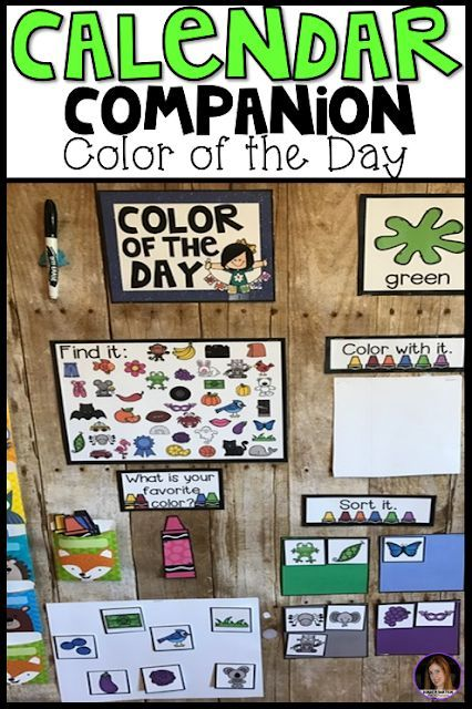 Color Identification Skill of the Day Calendar Companion for your ...