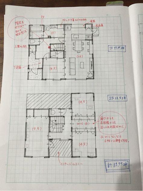 31坪でかなり充実した収納の間取り の画像 Fumi S Blog 30から