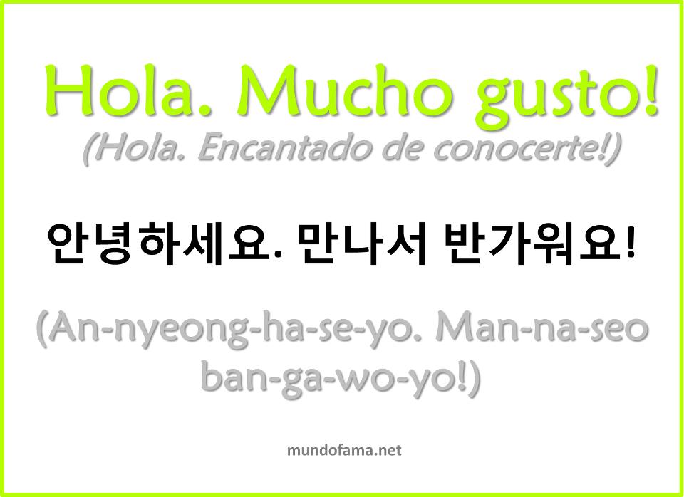 Mundo Fama Timeline Photos Frases Coreanas Palabras Coreanas Corea Idioma