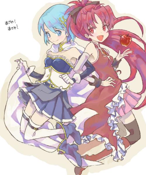 Log in Tumblr Anime