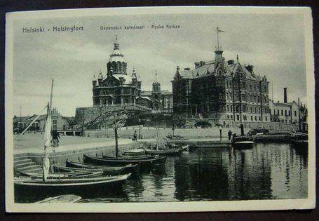 Postikortti Helsingistä, Uspenskin katedraali ja talo joka purettu Enson pääkonttorin paikalta. Kuvaaja tuntematon.