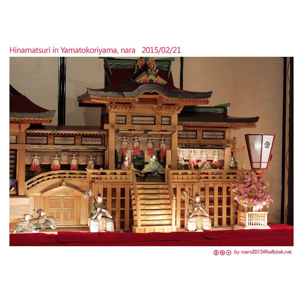 Hinamatsuri in Yamatokoriyama 2015/02/21 | Hinamatsuri in Ya… | Flickr - Photo Sharing!