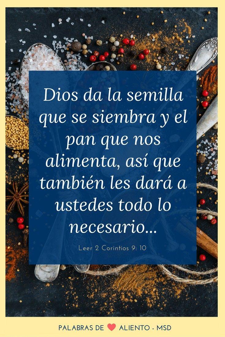 Dios conoce nuestra necesidad y nos dará todo lo necesario ...