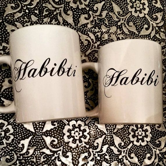 Beautiful Gift For A Bride And Groom This Simple Yet Stylish Set Of Mugs Also Muslim Wedding