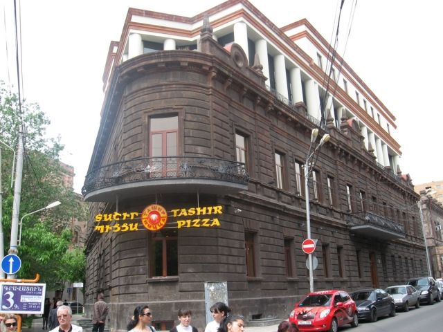 The Tashir Pizza Building on Tigran Medz Street in Yerevan.
