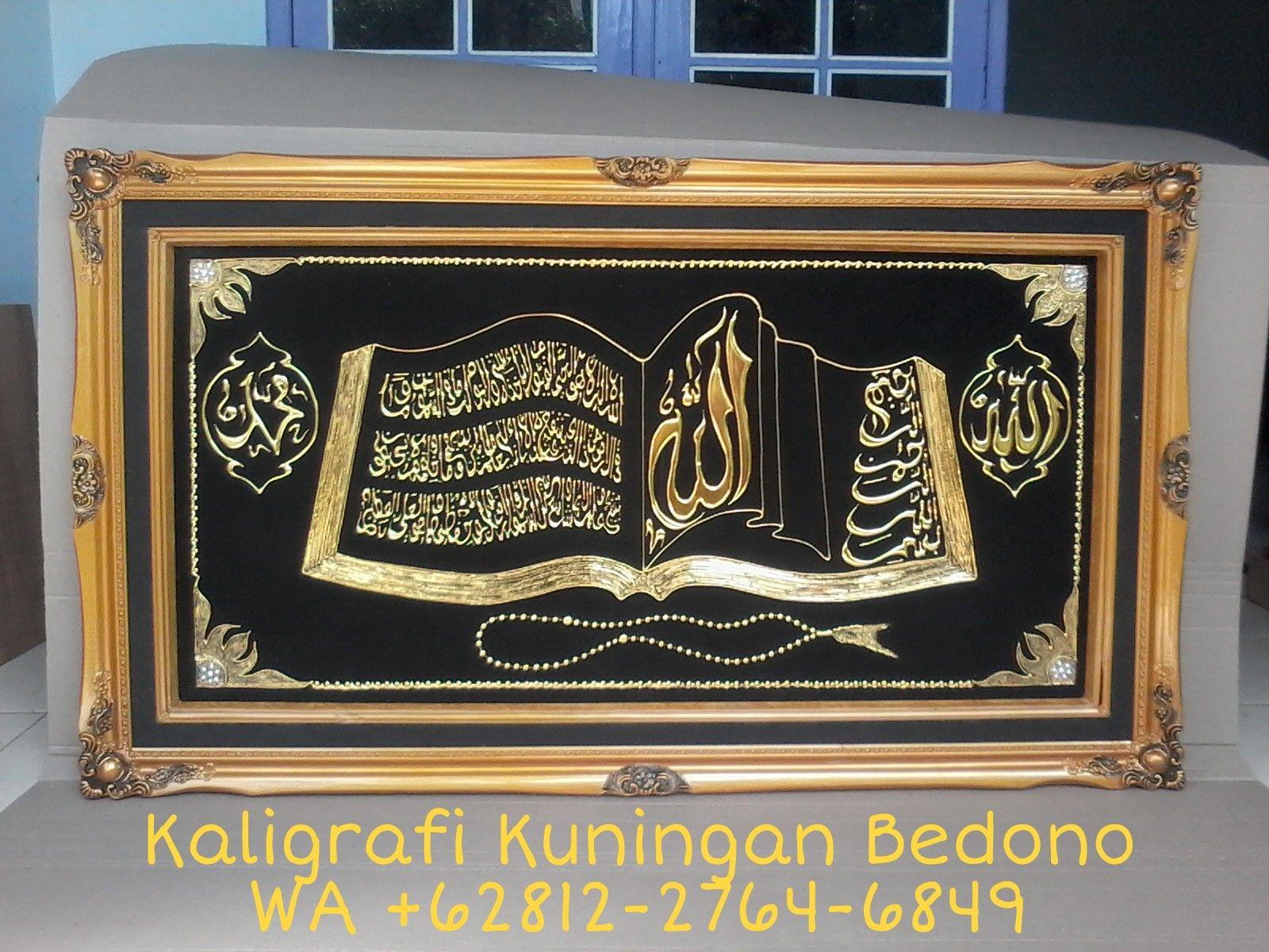 Pin Oleh Kaligrafi Kuningan Bedono Di Terbaik Wa 62
