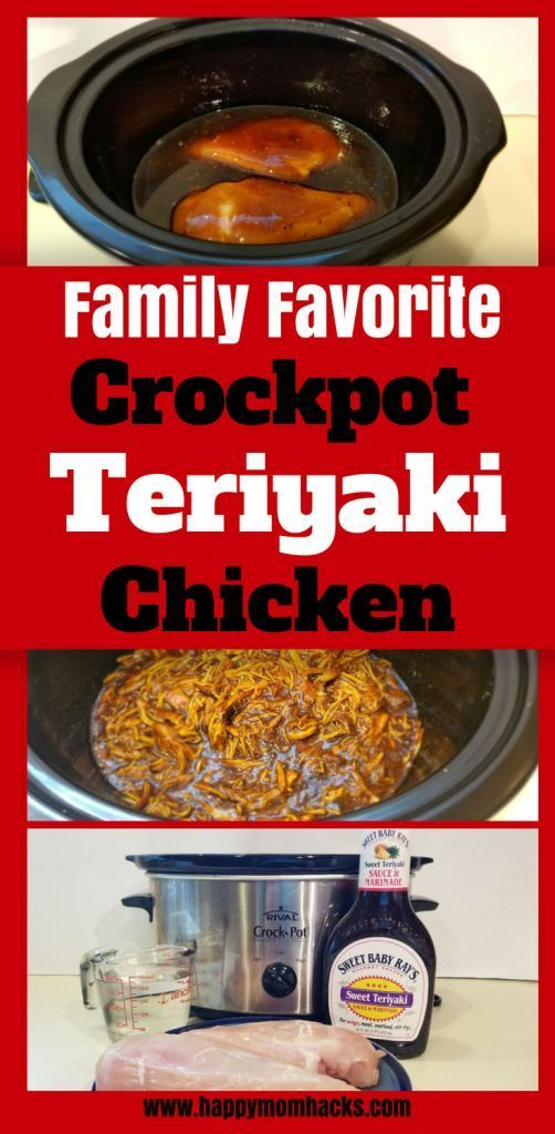 How to Make Easy Slow Cooker Recipes for Teryiaki Chicken - Easy Family Meals - #Chicken #Cooker #easy #Family #Meals #Recipes #Slow #Teryiaki #crockpotchickeneasy