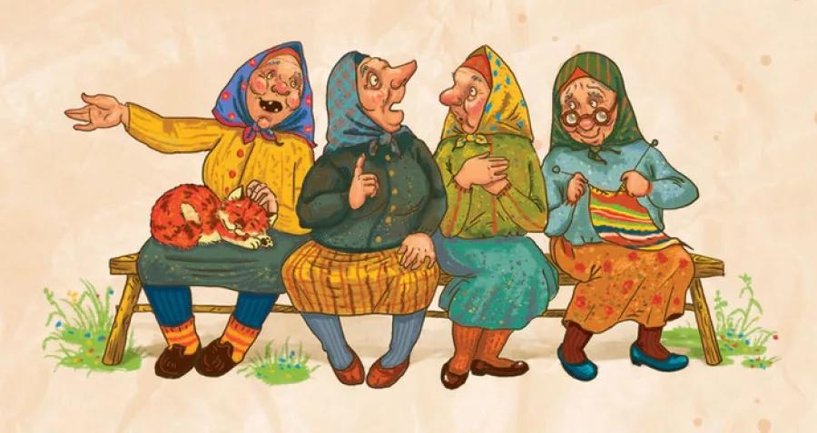 Смешные бабульки на картинках, рисунок дню