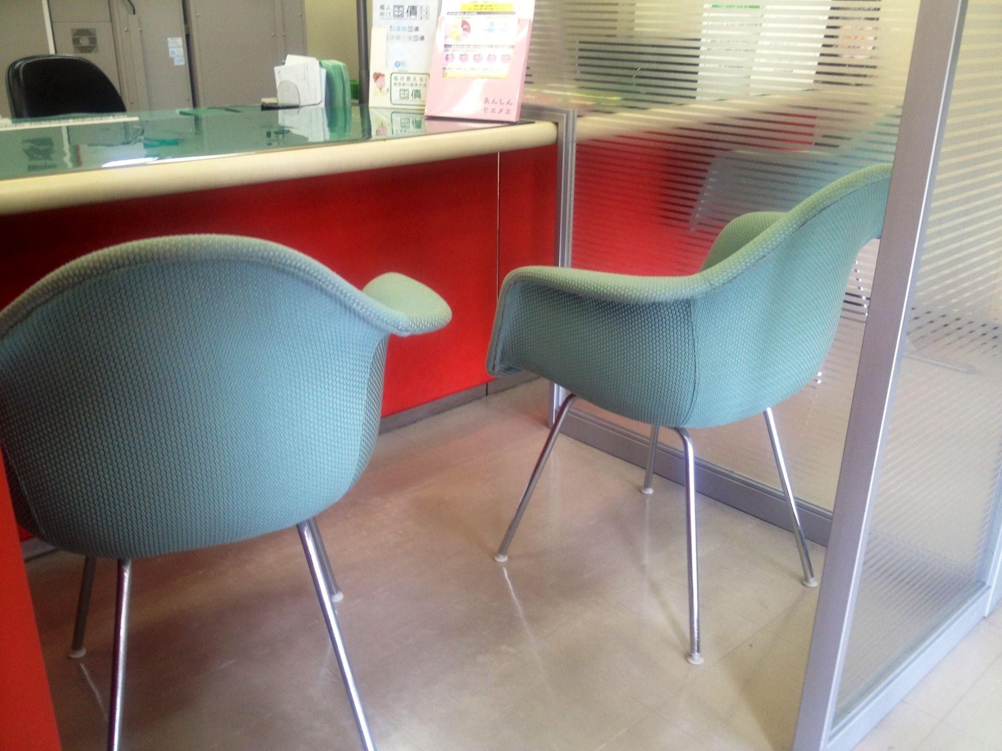 Eames in Japan by hermanmiller vintage upholstered fiberglass