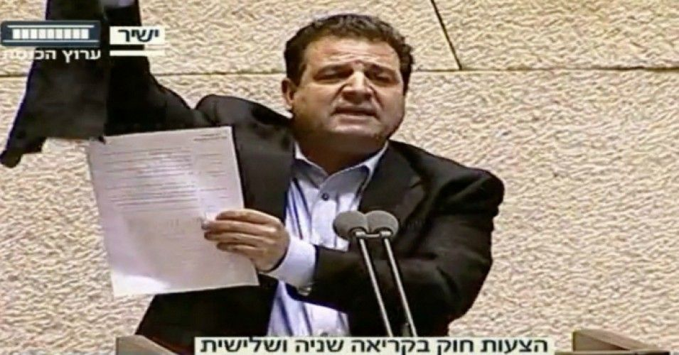 'Enshrining Apartheid Into Law,' Israeli Legislature