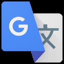 Traduisez N Importe Quoi N Importe Ou Avec La Camera De Votre Smartphone Avec Images Google Traduction Applications Applications Mobiles