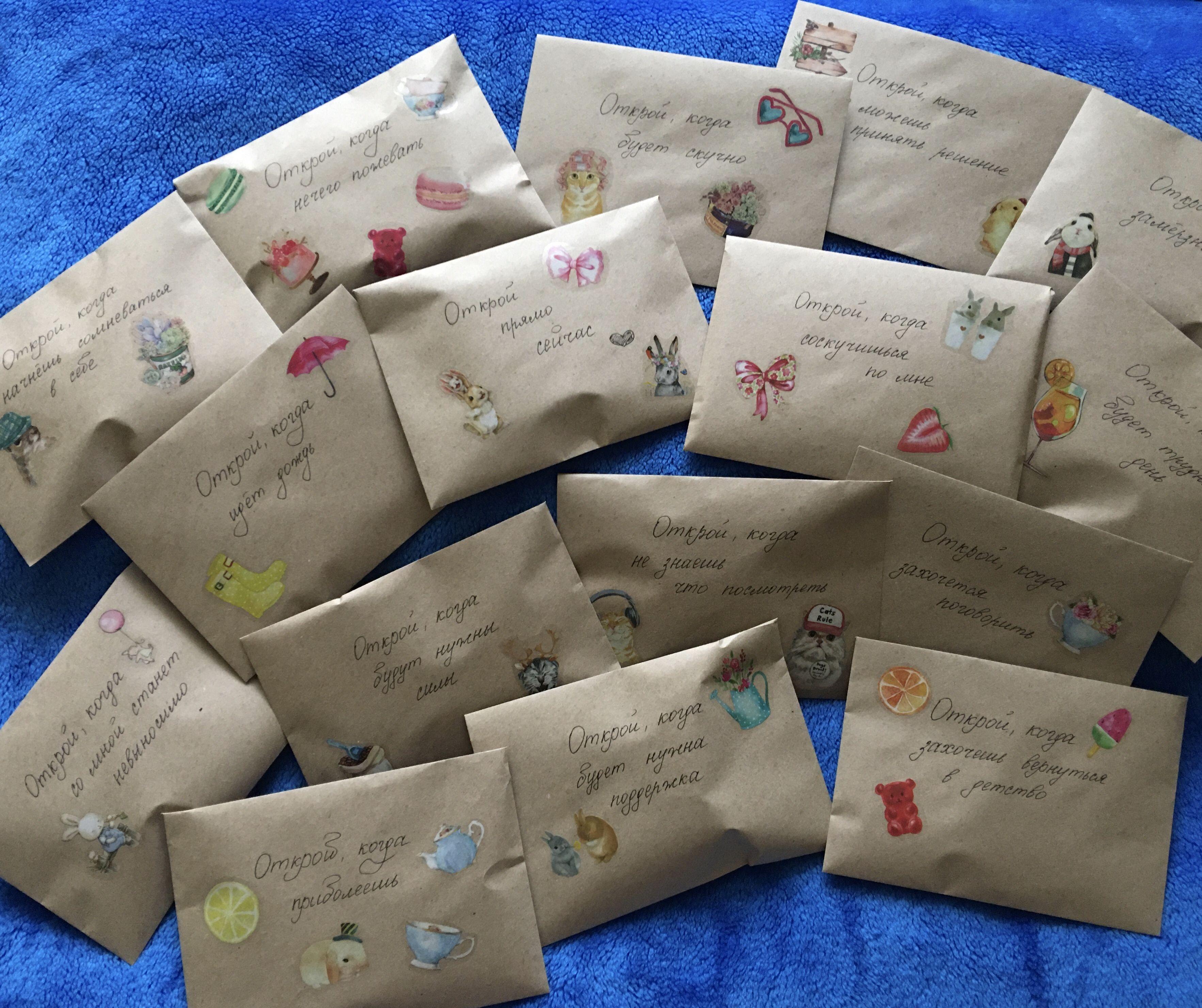 дети конверты для поздравлений открой когда открытки могут стать