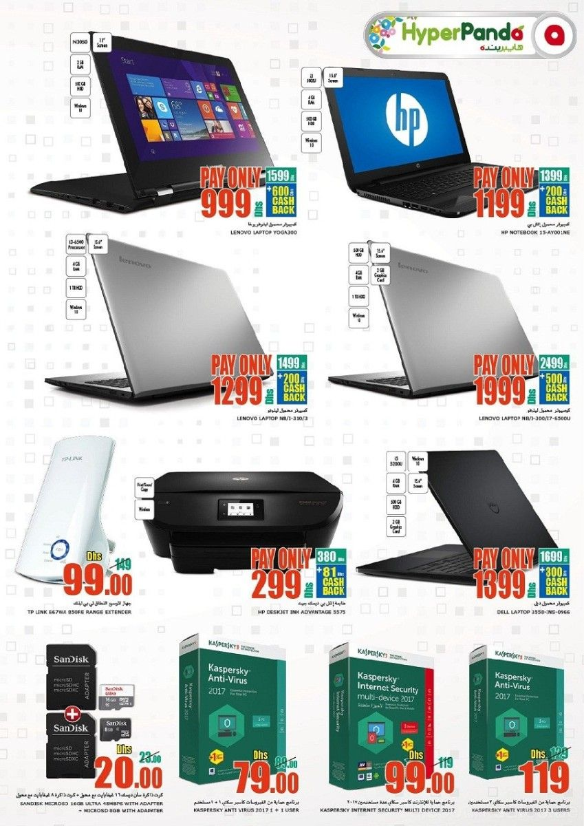 Electronic Best Offers at hyperpanda | Discount Sales in UAE