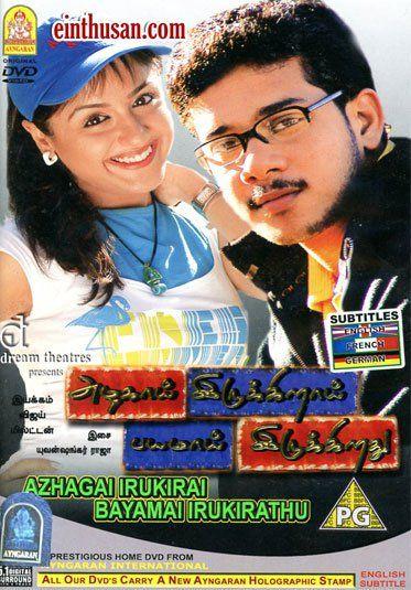 Tamil Movie Online Activity Recentlyposted 144 Tamil Movies Online Tamil Movies Movies Online