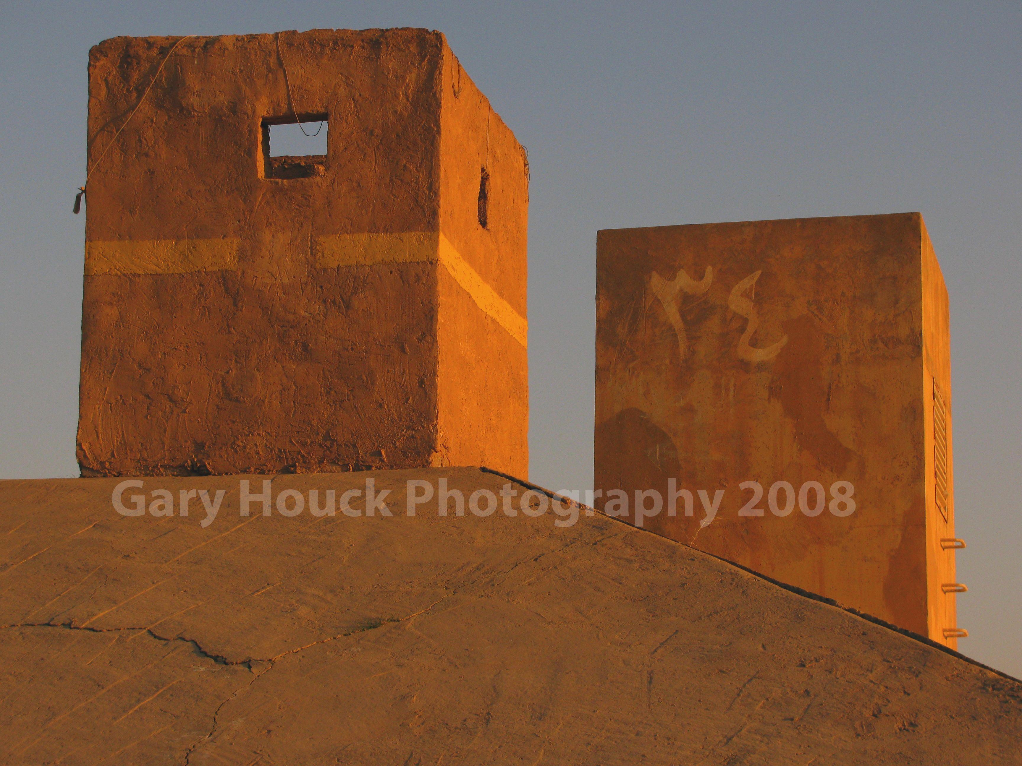 Abandoned Air Raid Bunkers, Iraq