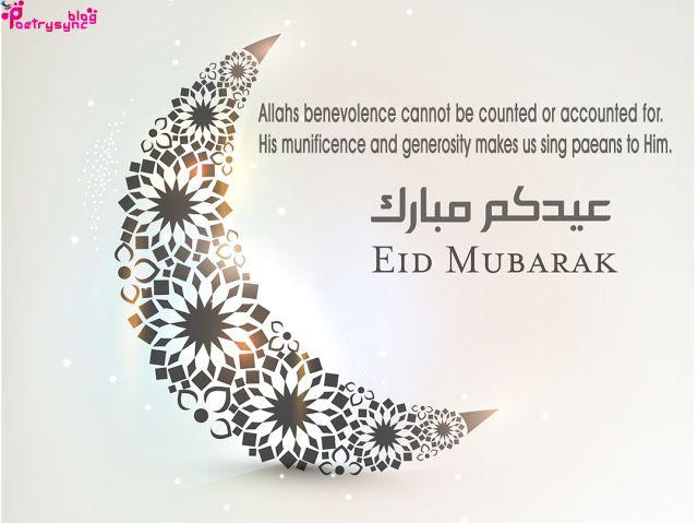 Poetry Eid Mubarak In Advance Quotes For Friends With Eid Images Eid Images Best Eid Mubarak Wishes Eid Mubarak Wishes