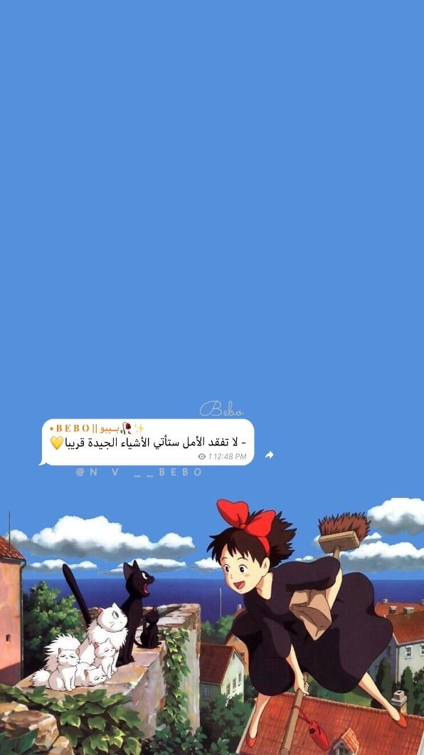 Pin By Ibtissam Ben On إقـتب ـاس Cartoon Quotes Stay Strong Quotes Real Life Quotes