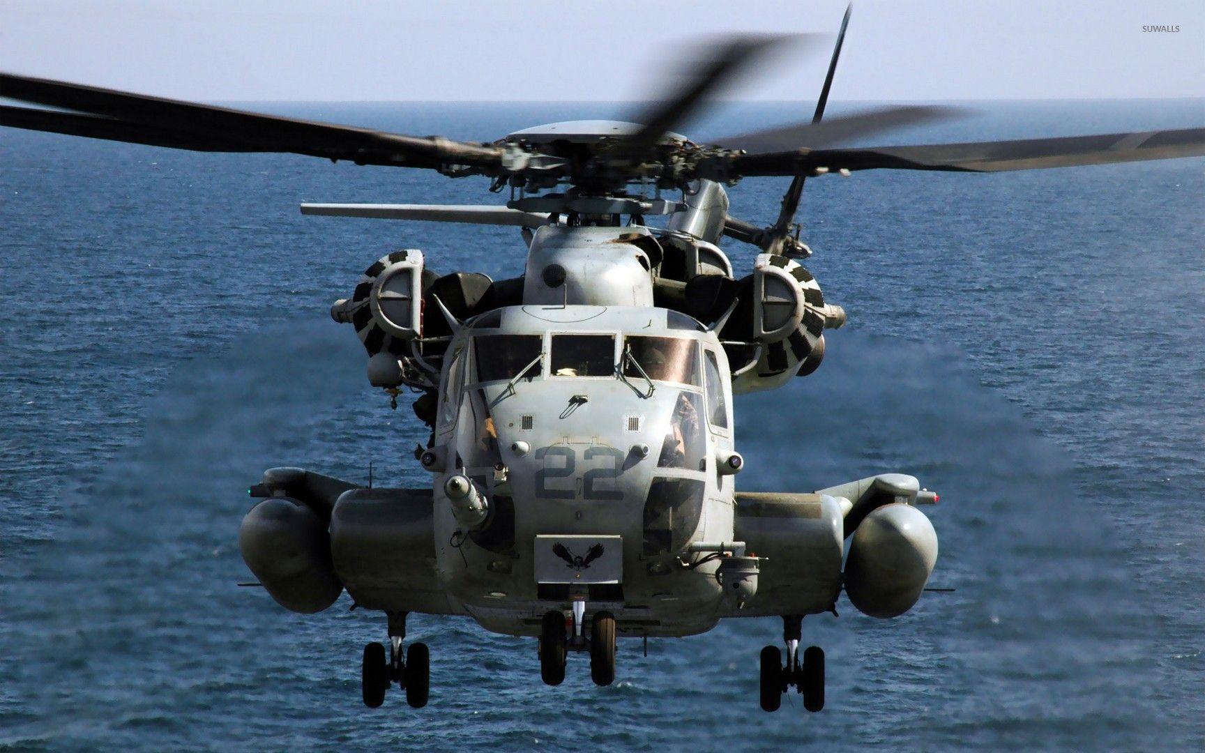 Обои stallion, helicopter, 53e, ch. Авиация foto 7