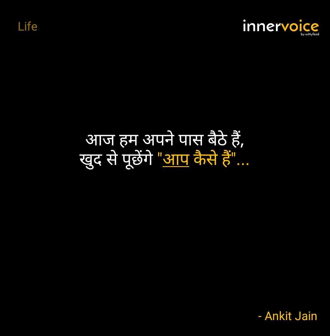Pin by Ankit Jain on InnerVoices (With images) Sarcastic