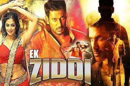 Ek Ziddi 2016 Hindi Dubbed 720p Hdrip X264 Free Download Movie