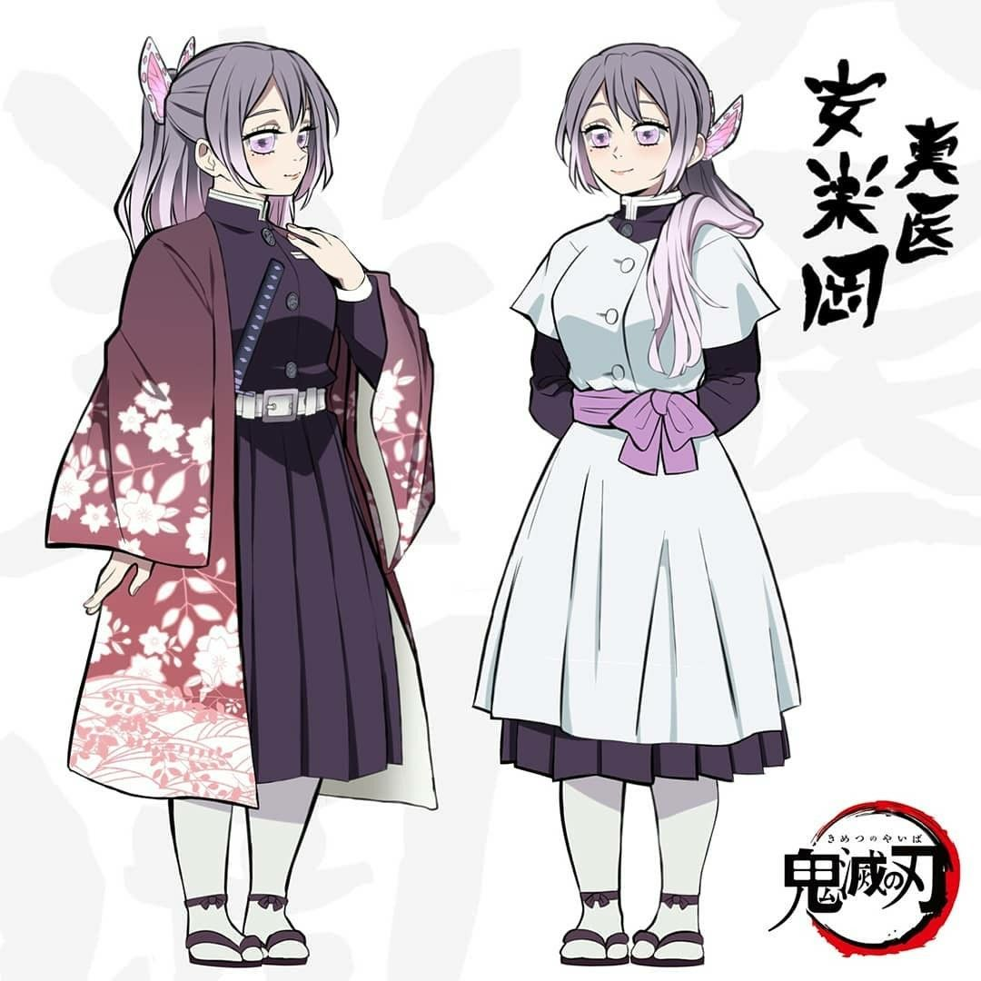 YASURAOKA MAI 【 安楽岡 真医 】 in 2020 Anime outfits, Exorcist