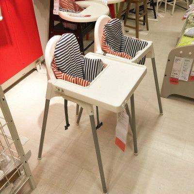 Convenient multifunctional highchair children eat baby chair dining chair seat